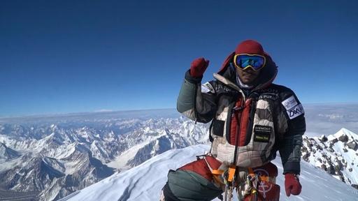 動画:世界の高峰14座、6か月で制覇 ネパール人登山家が新記録