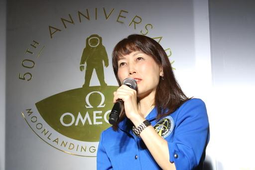 「オメガ」アポロ11号月面着陸50周年記念イベント開催