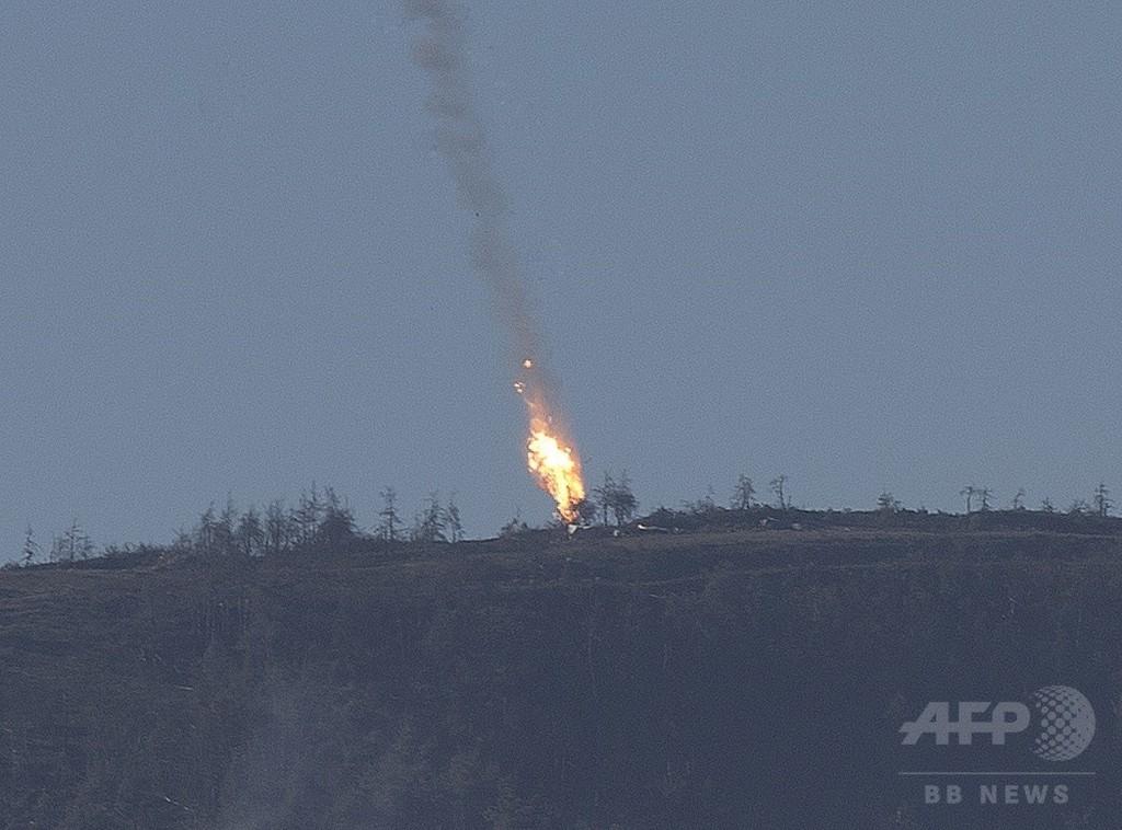 ロシア機撃墜、「国籍不明だった」 トルコ軍が声明