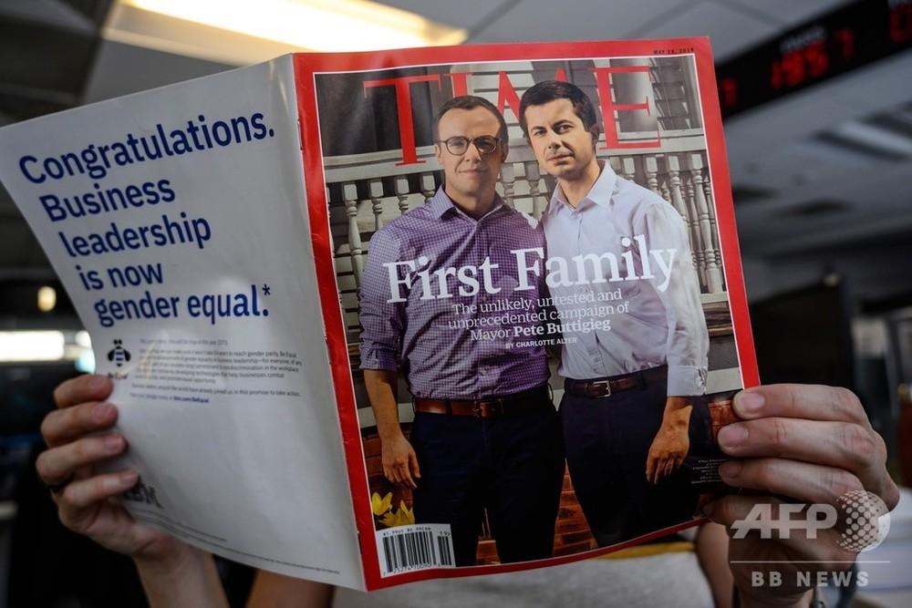 同性愛者 大学生