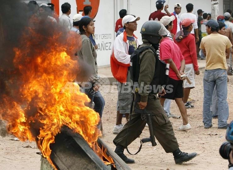 ボリビアで大統領に抗議する大規模スト
