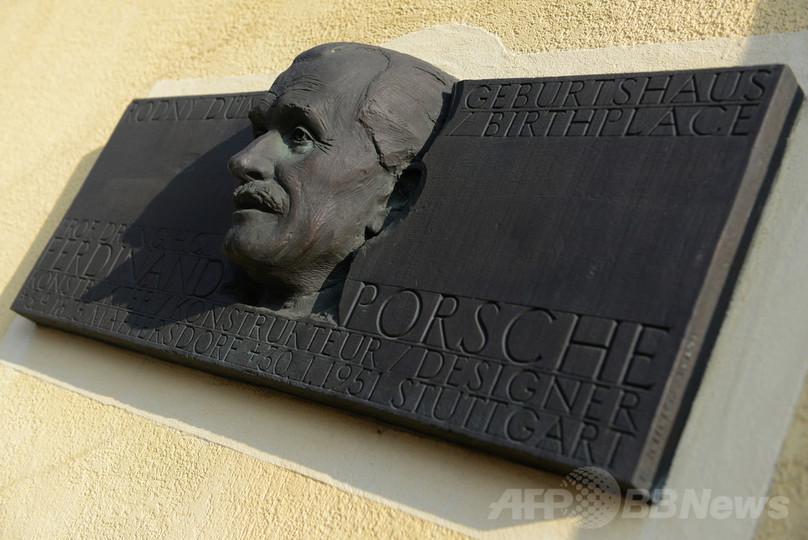 ポルシェに影落とす、創業者とナチスの過去