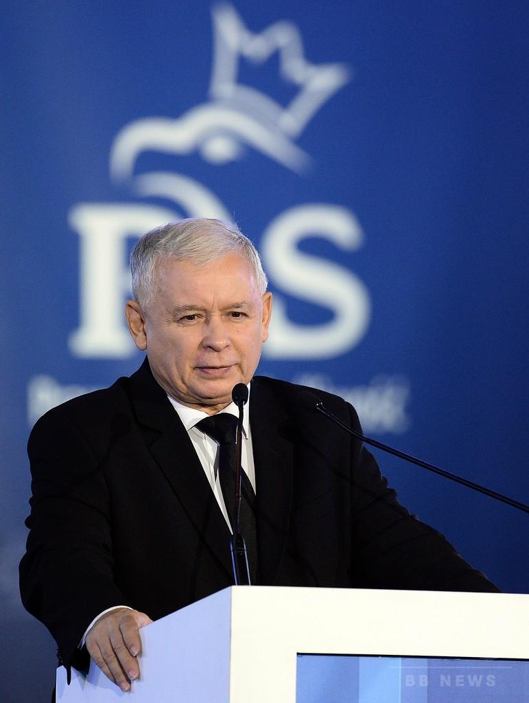 ポーランド総選挙、EU懐疑派の保守野党が圧勝