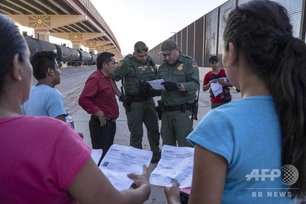 米、難民申請に新たな規制 メキシコから入国する移民の資格を制限