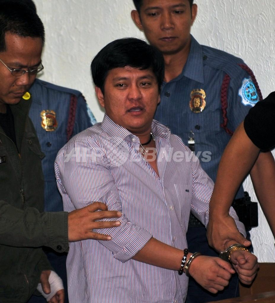フィリピン大量殺人事件、州知事ら197人を起訴