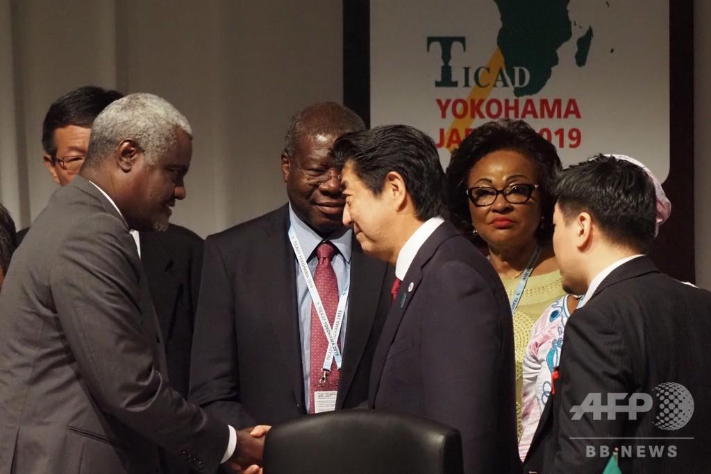 持続的に返済可能な投資を、TICAD「横浜宣言」採択し閉幕