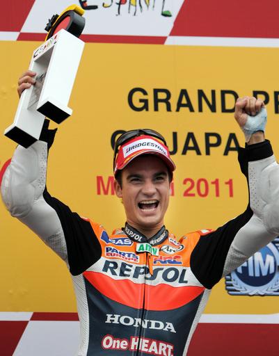 ペドロサがシーズン3勝目、世界ロードレース選手権
