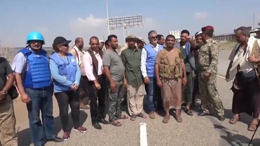 動画:イエメン暫定政府とフーシ派、港湾都市ホデイダに共同監視所を設置