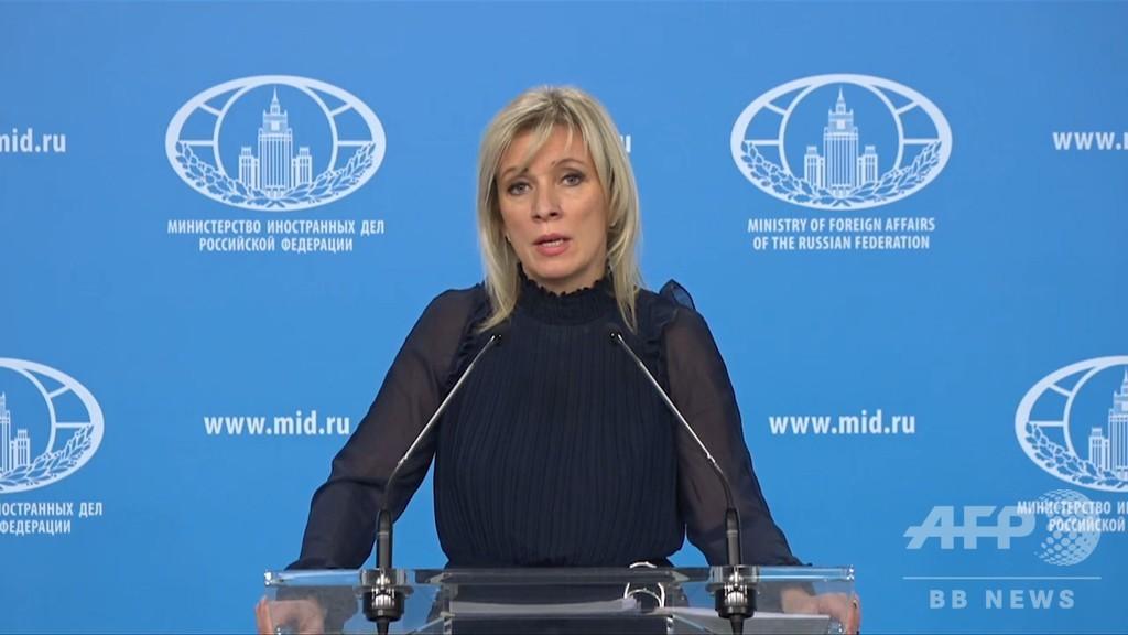 追放危機のロシア、WADAの勧告は「問題の政治化」と非難