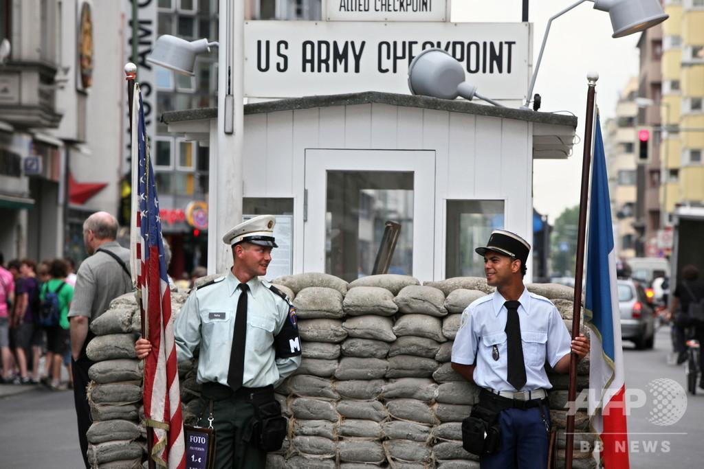 東西ベルリンの検問所跡、「米兵」との記念撮影禁止に
