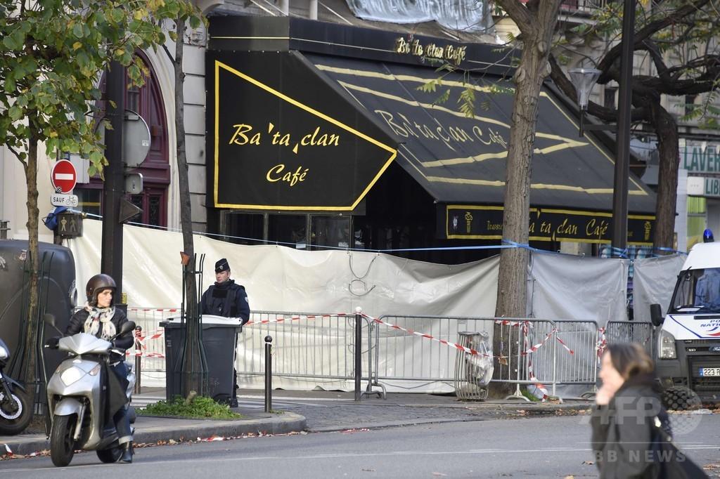 「地獄」と化した劇場、パリ同時テロ・急行の警官が語る