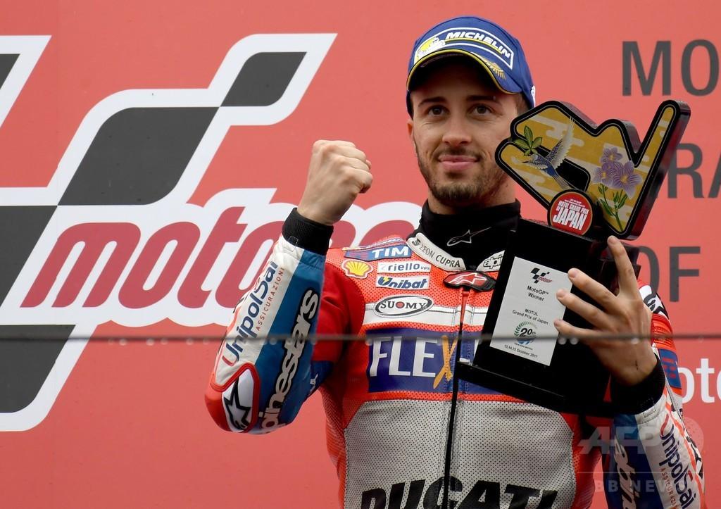 ドビツィオーソが劇的展開の日本GP制覇、最終ラップでマルケス逆転