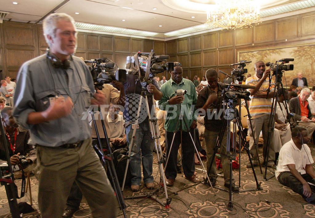 ジンバブエ当局、外国人記者2人を拘束 無許可取材で