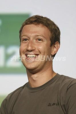 フェイスブックCEO、420億円相当の株を慈善事業に寄付