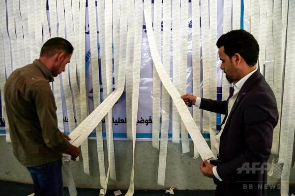 イラク総選挙、反主流2勢力がリード 首相の連合は苦戦