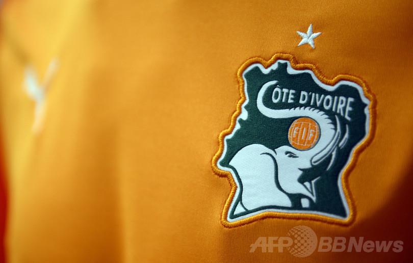 コートジボワール、国を挙げてW杯代表チームを支援