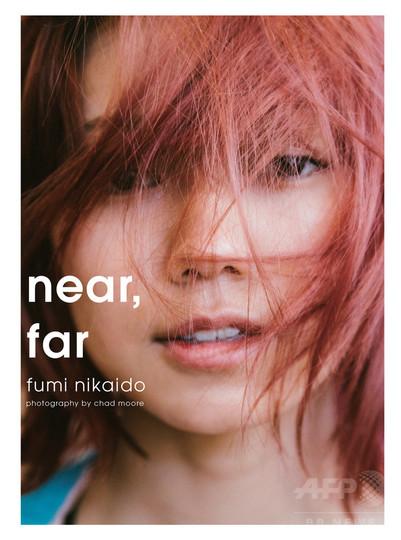 二階堂ふみ写真集『near,far』サイン会、「BOOKMARC」で12月15日開催