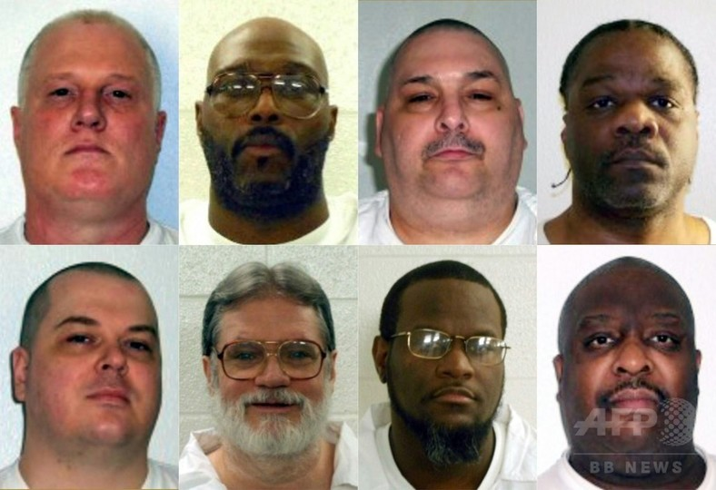 米最高裁、アーカンソー州の死刑執行許可要請を却下