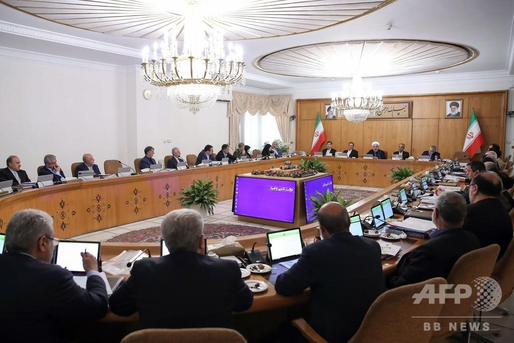 イラン、サウジ攻撃への関与を全面否定 米宛ての外交文書で