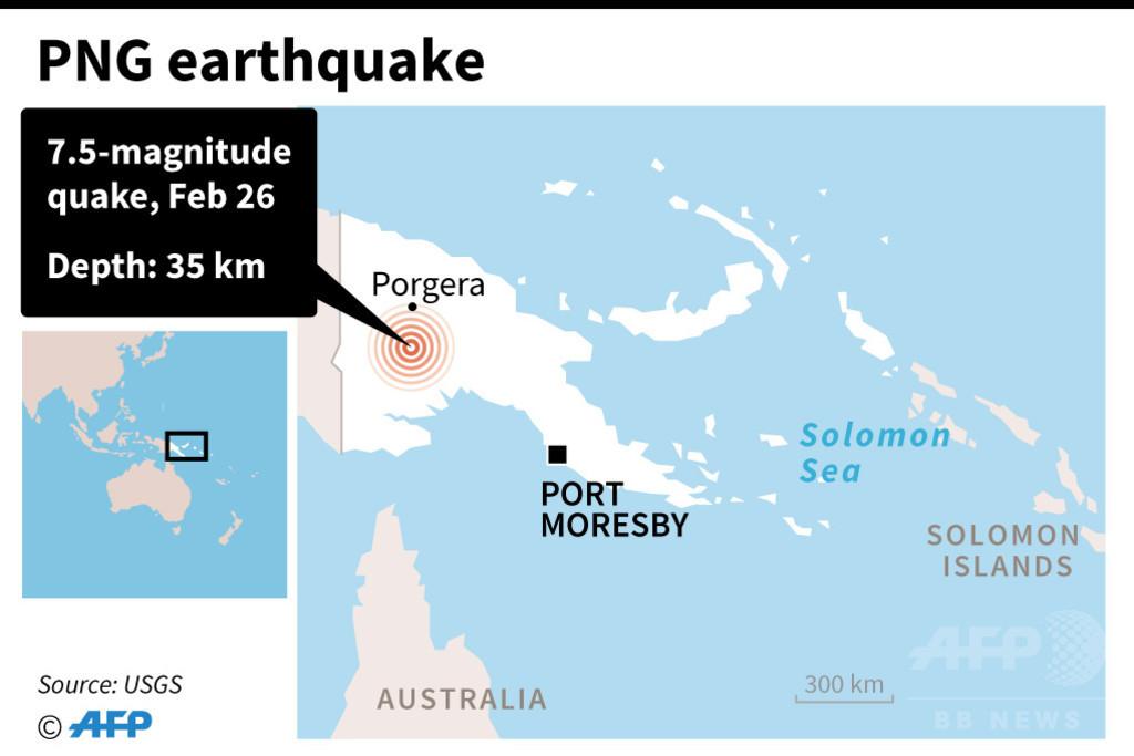 パプアニューギニア地震、30人超死亡か 地元紙報道