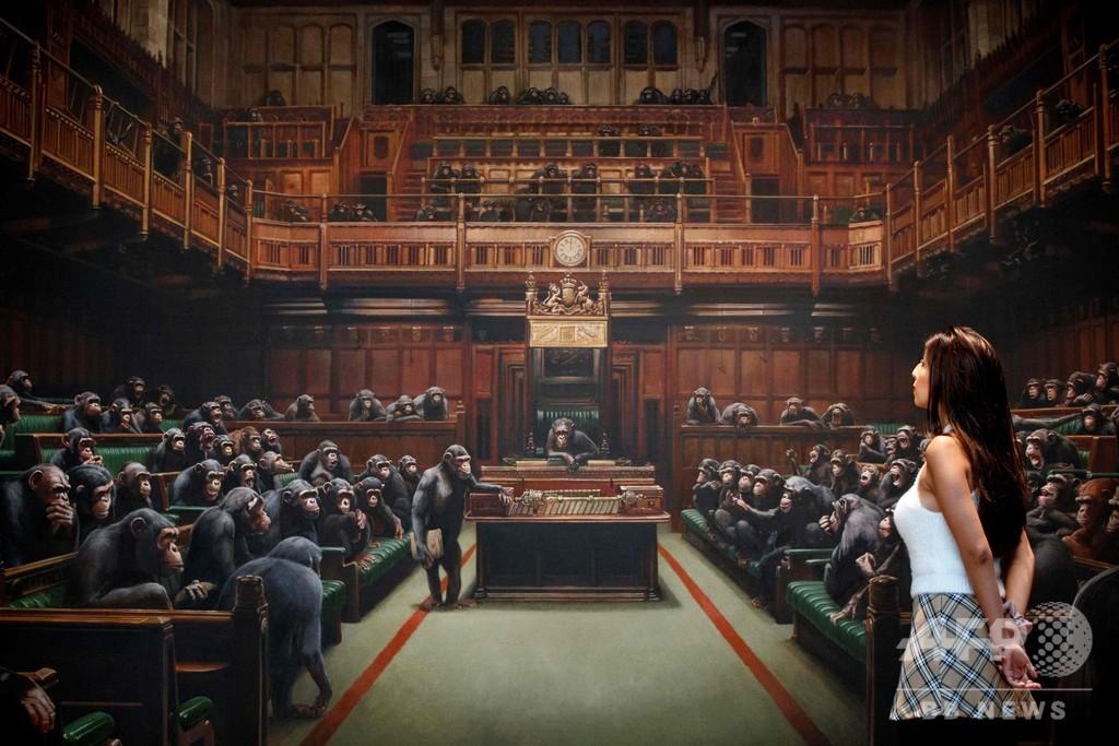 バンクシー作品で過去最高額 「猿の議会」絵画に13億円 写真7枚