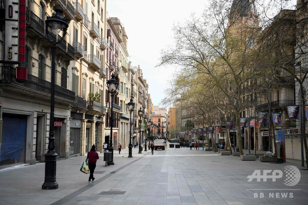 スペイン、新型コロナで非常事態 全土で原則外出禁止 首相夫人も陽性に