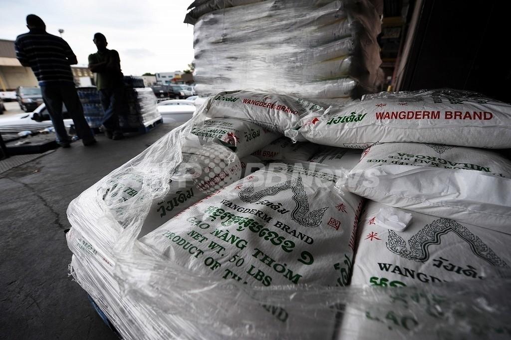 食糧危機対策、日本の備蓄米に世界が注目