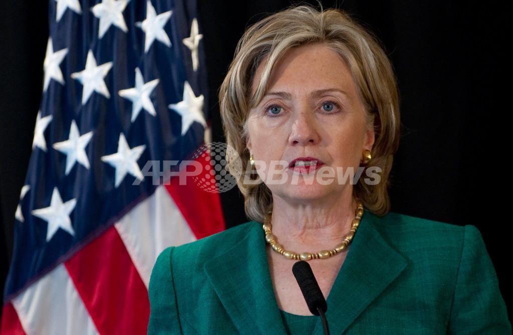 クリントン米国務長官、鳩山首相の「勇気ある決断に感謝」