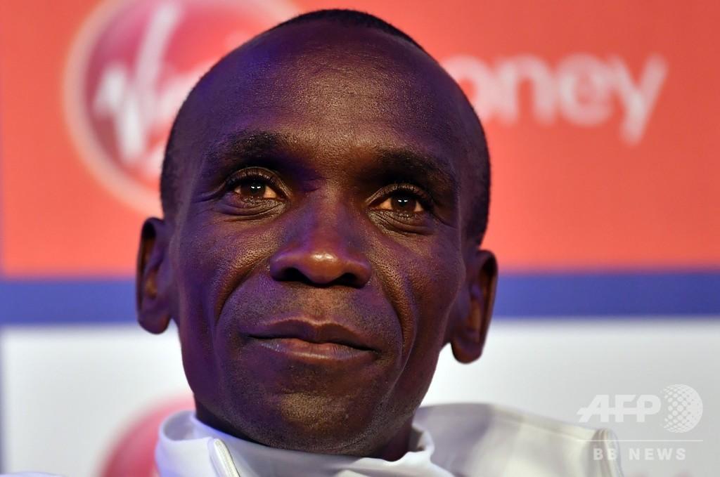 王者キプチョゲが世界陸上を辞退、マラソン2時間切りに再挑戦へ