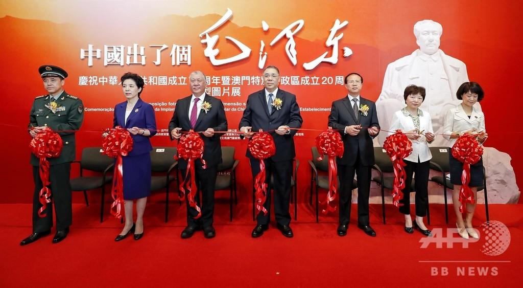 マカオで「毛沢東展」開幕、建国70周年の祝賀ムード盛り上げ