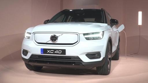 動画:ボルボ初の完全電気自動車を発表、2020年発売予定