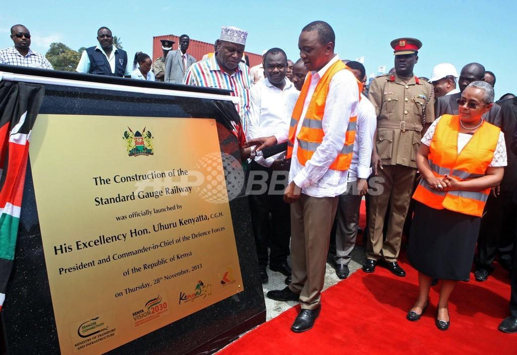 ケニア、4か国を結ぶ鉄道建設に着工