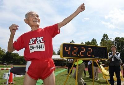105歳宮崎秀吉さん、世界最高齢スプリンターでギネス認定