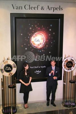 ヴァン クリーフ&アーペル、新作時計発売を記念して「ラッキーデイ」パーティ開催