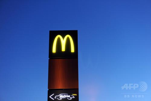 マクドナルドに課税逃れの疑い、欧州委が調査開始