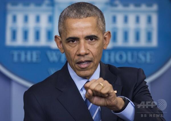 露大統領に「やめろと言った」 オバマ氏、サイバー攻撃の報復宣言