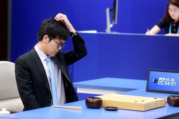 グーグルのアルファ碁、世界最強の中国人棋士と対戦 第1局で勝利