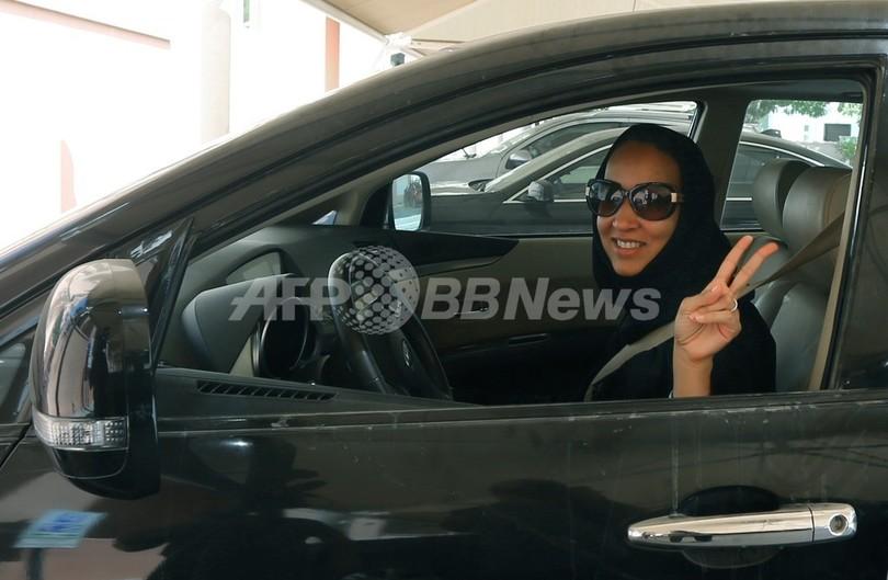 女性の運転解禁求め攻勢に出る女性たち、サウジアラビア