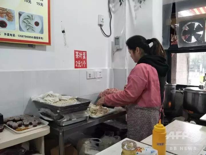 「大金払ってワンタン食べたあなたを探してます」 浙江・湖州