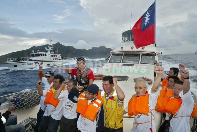 尖閣諸島事故、日台政府が平和的解決を約束