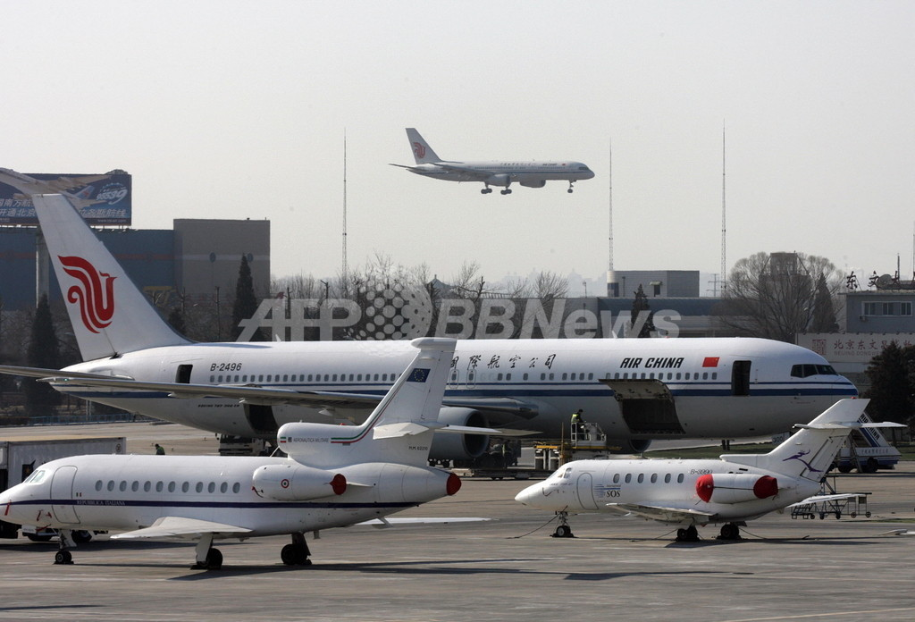 中国機への爆破予告、韓国籍の男を逮捕