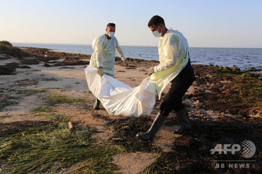 リビア沖で移民船沈没、100人以上が行方不明
