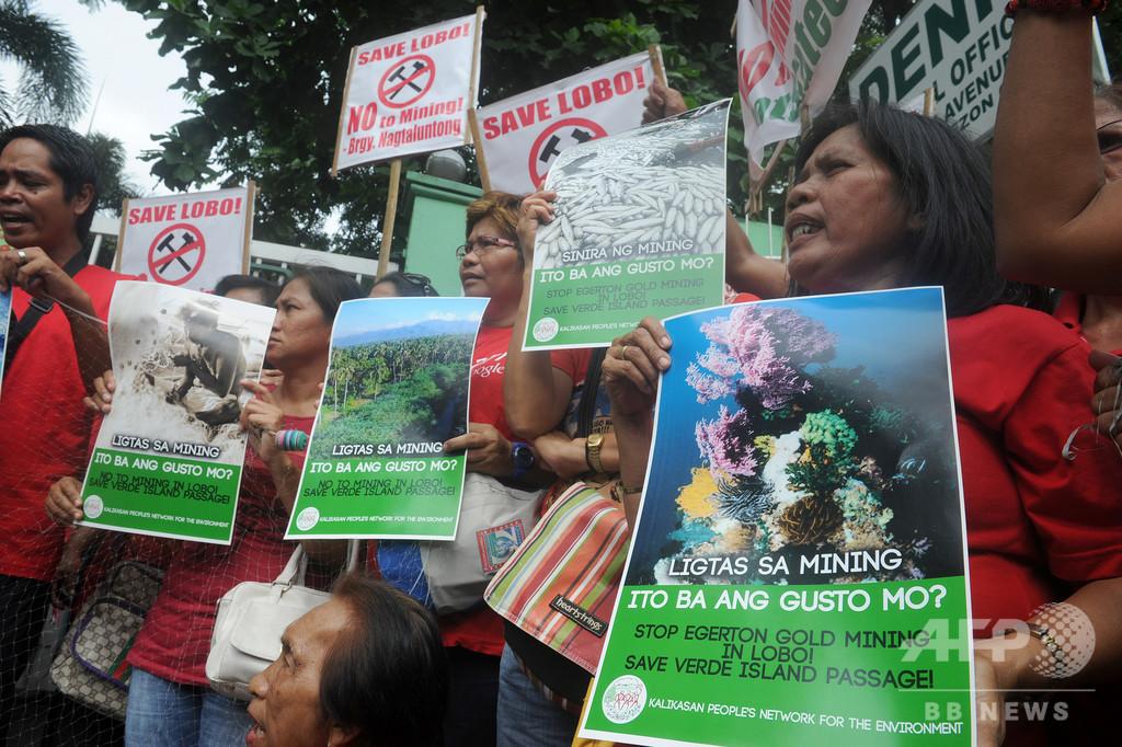 昨年殺害された土地・環境保護活動家、160人以上に 報告