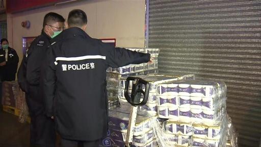 動画:刃物で武装の男ら、トイレットペーパー強奪 買い占め騒動の香港
