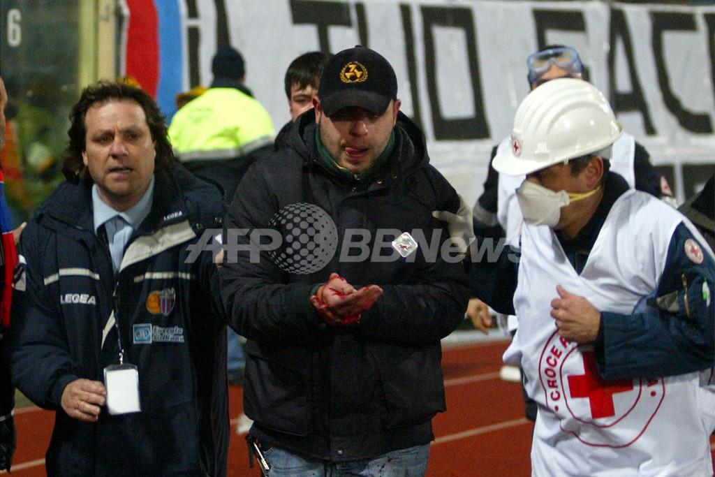 <サッカー セリエA>シチリア・ダービーで大暴動で警官1人が死亡、週末の全試合が中止に - イタリア