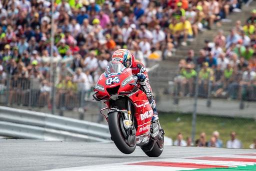ドビツィオーソが開幕戦以来の優勝、最後にマルケス抜く オーストリアGP