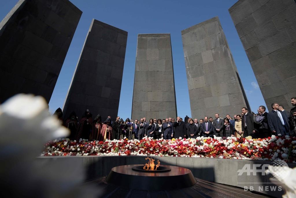 オスマン帝国の「アルメニア人虐殺」を認定、米下院が歴史的可決
