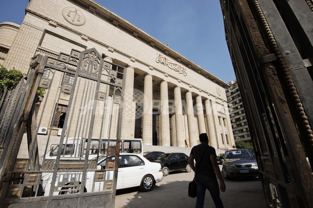 国際ニュース:AFPBB Newsムスリム同胞団の指導者3人、出廷せず 次回公判は10月 エジプト