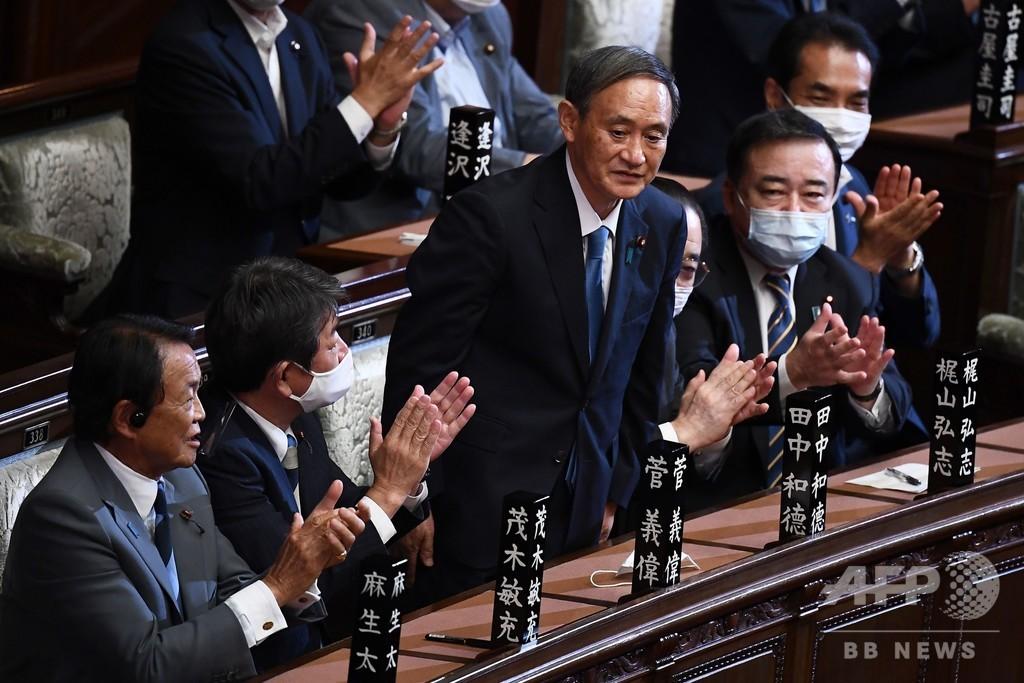 菅義偉氏を首相に選出、組閣着手へ