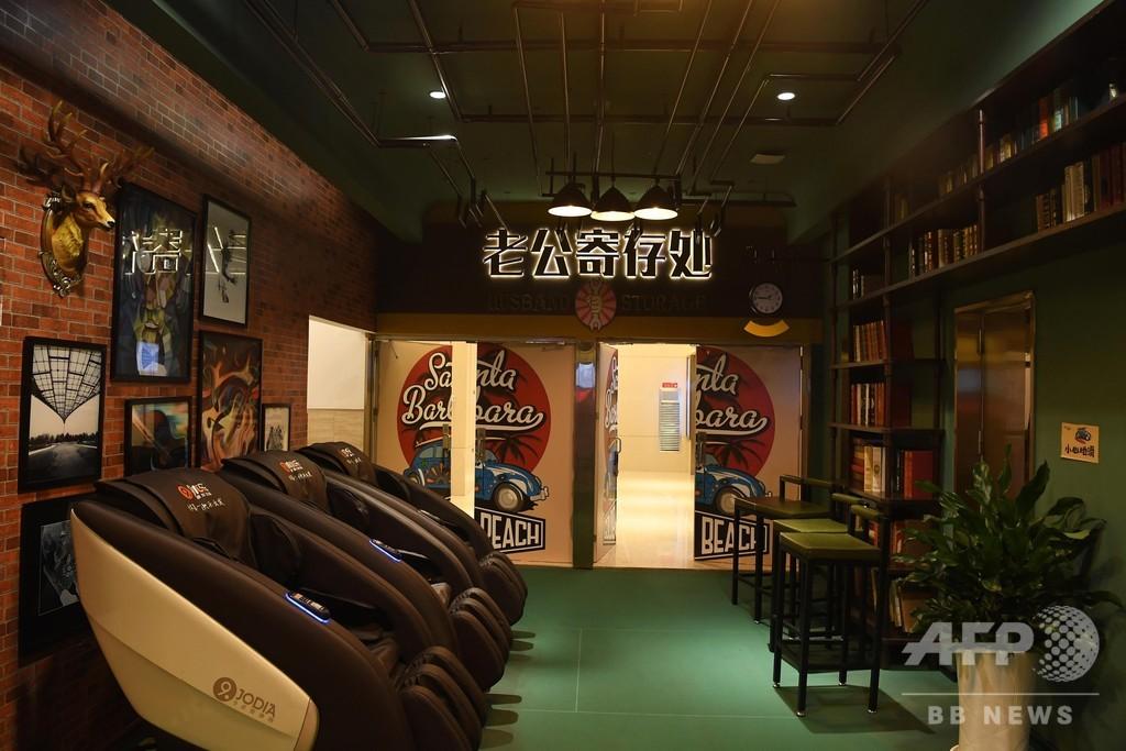 「預り所」で子どもでなく夫預ります 重慶のショッピングセンター